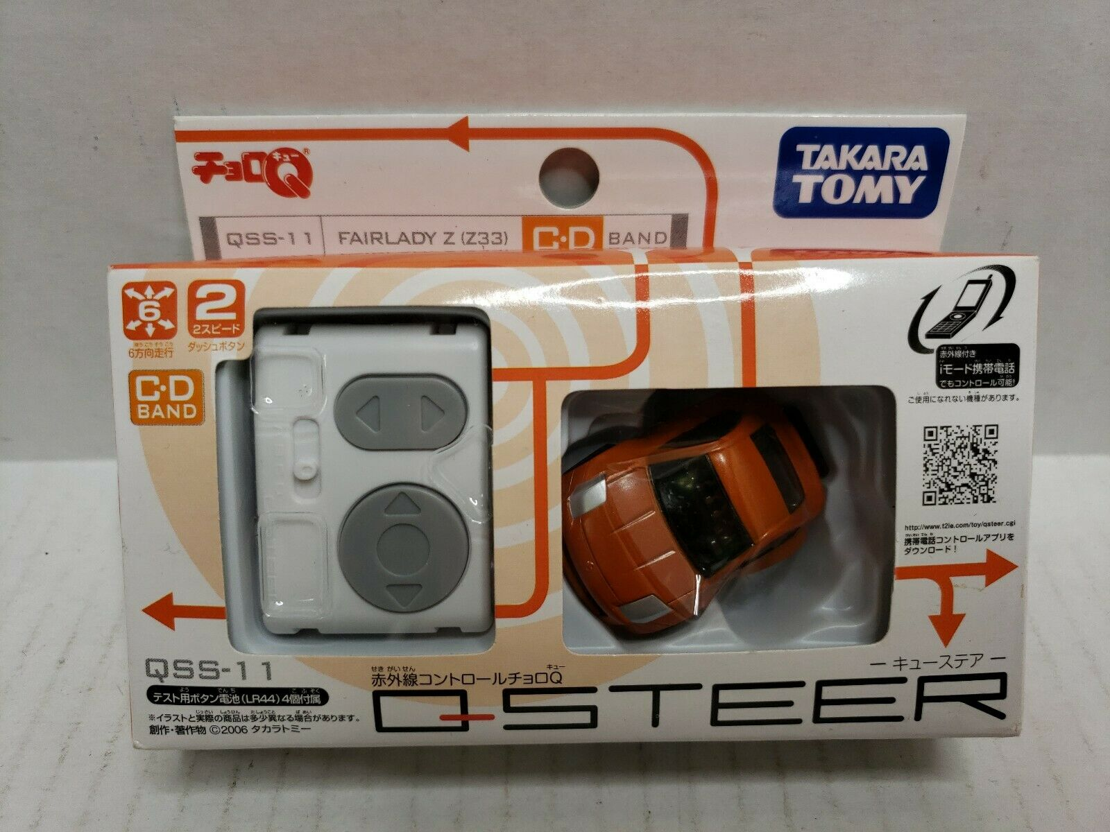 Rare Takara Tomy Chgold Q Q-Steer QSS-11 Nissan Fairlady Z Z33 orange
