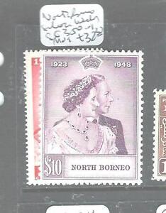 NORTH BORNEO (PP1205B) KGVI SILVER WEDDING SG 350-1 MOG