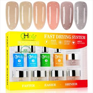 GH DIP Powder Nail Kit Acrylic G6401 Shimmer Nude Beauty