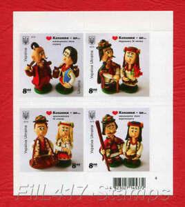 2019-l-039-Ukraine-034-Love-is-034-Quatre-autocollantes-timbres