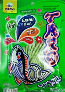 2-x-TARO-Fish-Snack-Korean-Seaweed-Flavoured-Omega3-Low-Fat-Protein-Food-25g