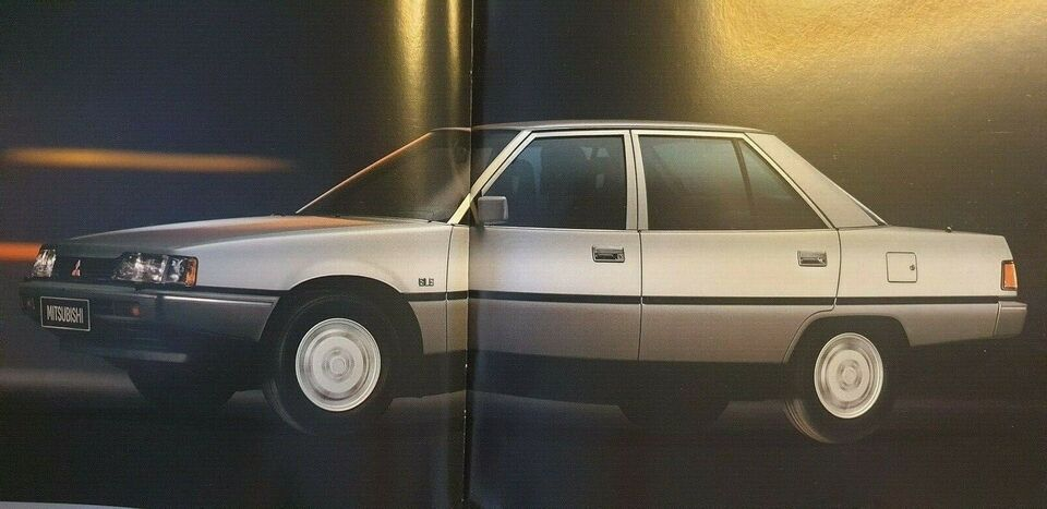 Brochure, Mitsubishi Galant