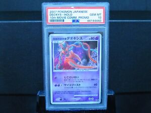 Pokemon-Japanese-10th-Anniversary-Deoxy-Promo-Holo-PSA-10-GEM-Mint