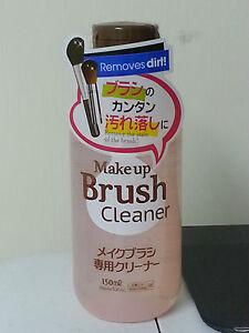 Daiso Japan Make Up Brush Cleaner 150ml Ebay