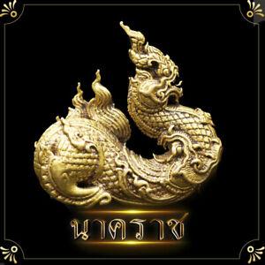 Naga PHAYA NAK Statue Thai Amulet Brass Buddha Powerfull Life Lucky Wealthy
