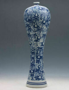 Chinese Blue And White Porcelain Hand-Painted Gourd Vase W Qianlong Mark