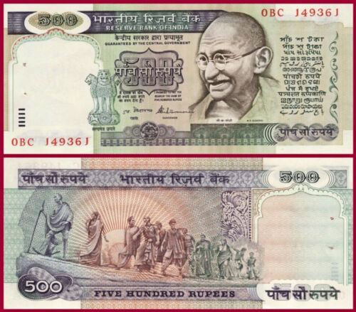 India Rupees 500 Pick-87b 2nd Issue S.Venketraman UNC