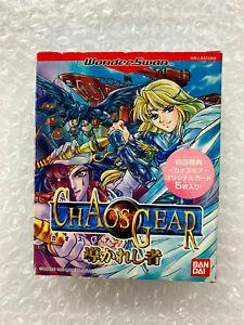 "Chaos Gear Michibikareshi Mono ""Good Condition"" Wonderswan Bandai Japan"