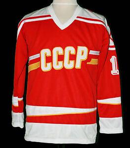 Image is loading PAVEL-BURE-HOCKEY-JERSEY-CCCP-RUSSIA-SEWN-NEW- de45e6f64f7