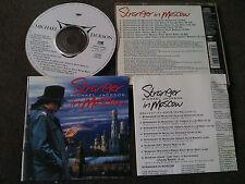 MICHAEL JACKSON / stranger in moscow /JAPAN LTD CD