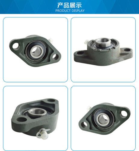 UCFL201//2//3//4//5//67//8//9//10 Insert Flange Pillow Block BallBearing Housing 12-50mm