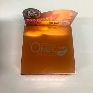 Premium-hydrogel-eyepatch-ONEC-HAS-professional-60sheets-Shipping-Form-Japan