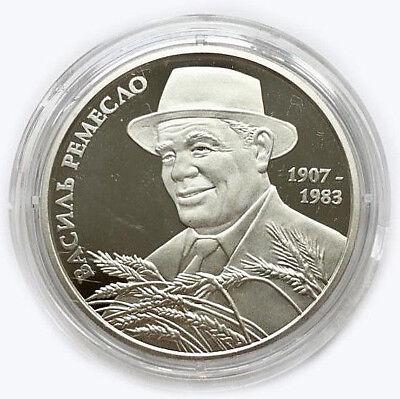 VOLODYMYR VERNADSKYI Ukraine 2003 Coin 2 UAH Scientist Philosopher KM# 169