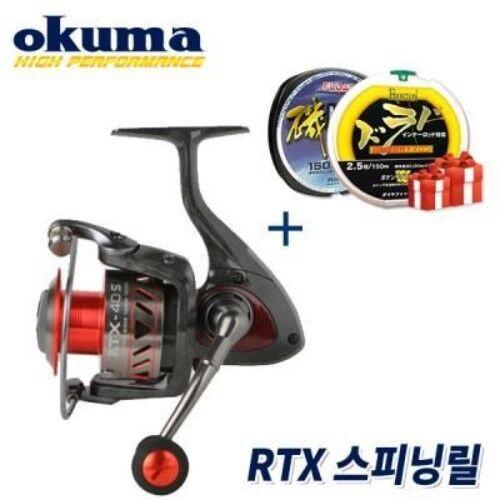 EVENT : Free-Gift : Fishing Line OKUMA-RTX 35 Spinning Reel Free Shipping