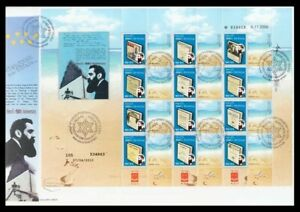 ISRAEL-2010-HERZL-150th-BIRTH-ALTNEULAND-BOOK-SHEET-ON-FDC-JUDAICA-TYPE-1
