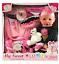 My Sweet Baby 18 Inch Vinyl Baby Doll Ice Cream Sweetie New in damaged Box