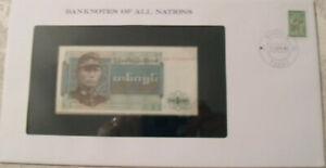 Banknotes-of-All-Nations-Burma-1972-1-Kyat-P56-UNC-Prefix-DR