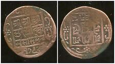 NEPAL  1 paisa  année  1800 - 1900   ( 1 )
