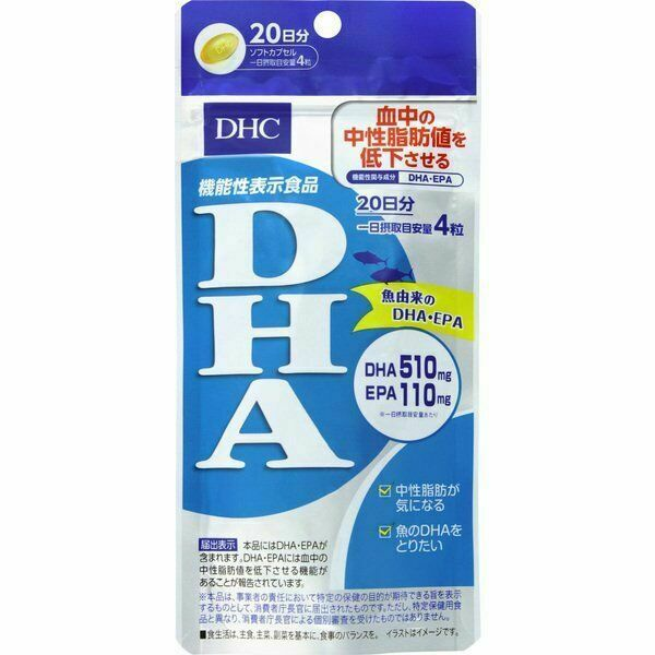 DHC DHA Supplement 30 days 120 tablets Japan Import
