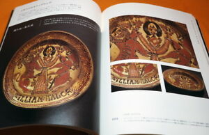 SLIPWARE-DESIGN-AND-CREATION-METHOD-book-from-Japan-Japanese-1033