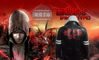 Prototype games Leatherette Man's PU Jacket Leather Coat Jacket cosplay