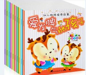 Chinese-bedtime-stories-pinyin-book-Children-Character-Cultivation-10-books-set