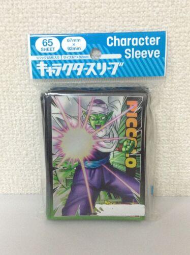 67x92mm  Dragon Ball Super 60 22700 AIR NEW TCG Card Sleeve Piccolo