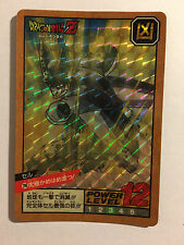 Dragon ball Z Super battle Power Level Prism 298
