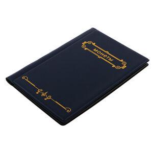 Album-porte-monnaie-10-pages-pour-120-unites-Livre-de-pochettes-de-collection