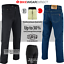 miniature 1 - Motorbike Motorcycle Jeans Trousers Lined With Aramid CE Protective Biker Armour