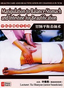Health-Care-amp-Beautification-Balance-Stomach-amp-Intestine-for-Beautification-DVD
