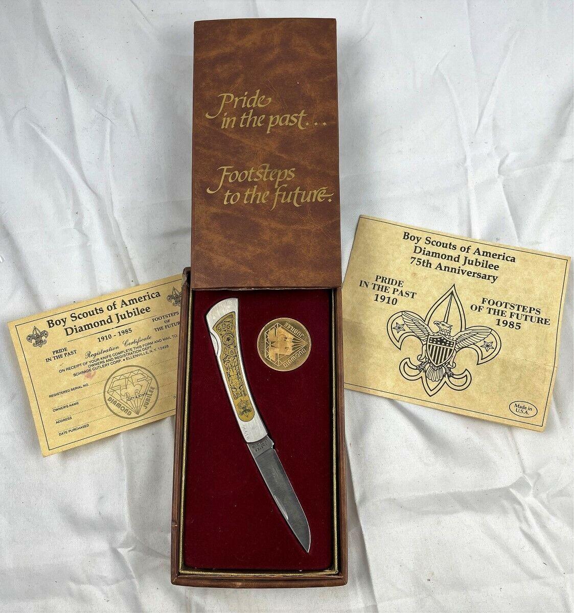 ULSTER KNIFE CO BOY SCOUT KNIFE (EC1016111)