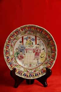 Vintage Chinese bowl rose mandarin famille rose  20th Century marked