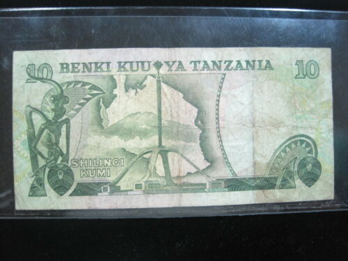 Tanzania 10 Shilling 1978 P6 78# World Bank Currency Money Banknote