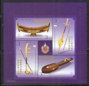 THAILAND-2015-THAIPEX-PHILATELIC-EXHIBITION-MUSICAL-INSTRUMENTS-SOUVENIR-SHEET