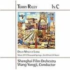 Shanghai Film Orchestra - Terry Riley (In C; Liang Music of a Thousand Springs; Zen (Ch'an) of Water, 1995)