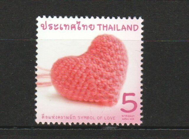 THAILAND 2018 SYMBOL OF LOVE HEART SHAPE COMP. SET OF 1 STAMP IN MINT MNH UNUSED