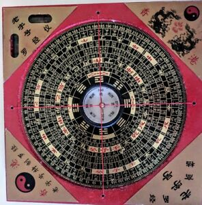 Details about Chinese Feng Shui Yin Yang Dragon Wooden Compass Luo Pan+ Pa  Kua Mirror Iching