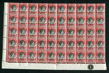 1945/48 BMA Malaya O/P S.S. KGVI $1 Stamps in Plate Block of 50 MNH U/M