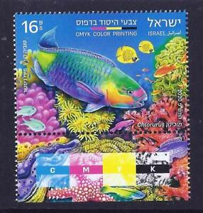ISRAEL-STAMPS-2020-CMYK-COLOR-PRINTING-FISH-HIGH-FACE-VALUE-MNH