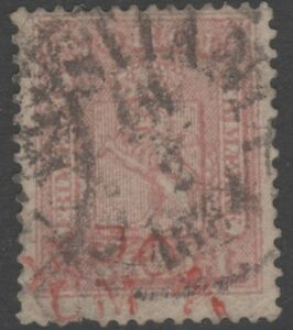 Norway-9-Interesting-Partial-London-Cancel