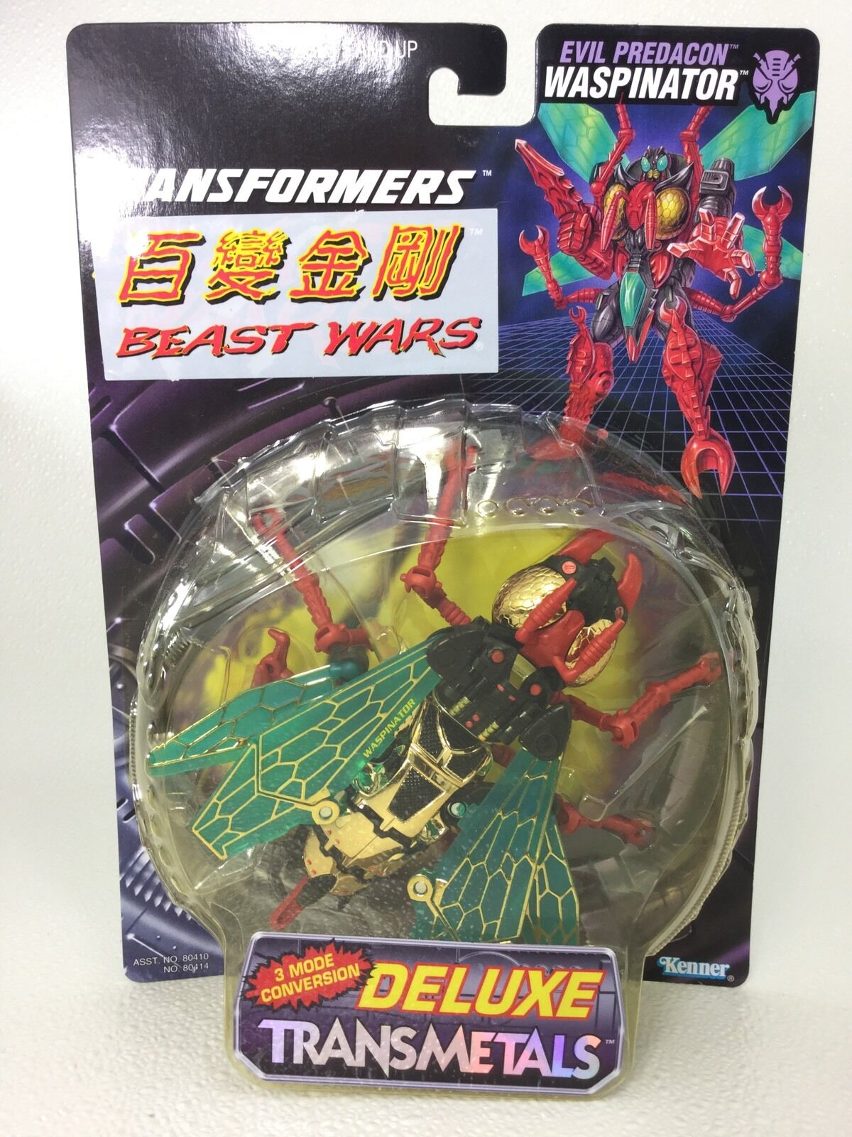 Japanese Transformers Beast Wars Waspinator New Transmetals