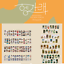 SEVENTEEN-Henggarae-Heng-garae-7th-Official-Photocard-Bookmark thumbnail 1