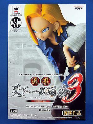 Dragon Ball Z ANDROID No.18 Scultures Figure Colosseum Tenkaichi 3 Banpresto NEW