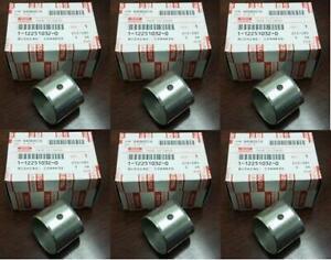 1-12251032-0 Isuzu 6BG1T 6 Cyl Diesel Pin bushing set of 6 Wrist Pin Bushings