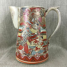 Antique Japanese Jug 19th C Satsuma Pottery Hand Painted Large