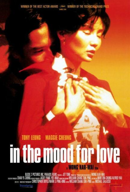 In the Mood For Love 27x40 Movie Poster (2000) for sale online