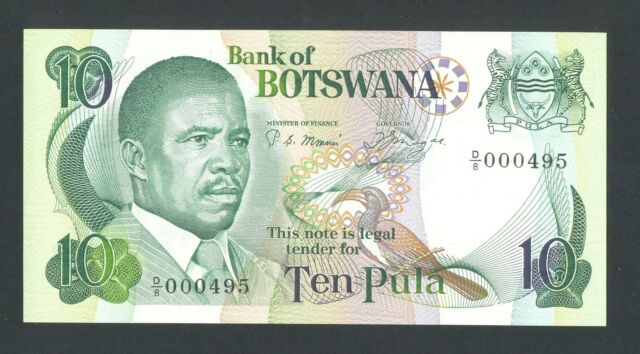 BOTSWANA  10 Pula ND1982  UNC   P9a   LOW SERIAL NUMBER  000495