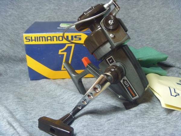 SHIMANO US 1 FISHING REEL MADE IN JAPAN  RARE NOS  quality assurance