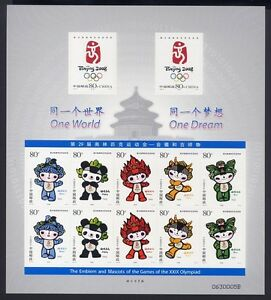 China-PRC-2005-28-Olympiade-sk-Olympics-Peking-3709-14-Kleinbogen-MNH